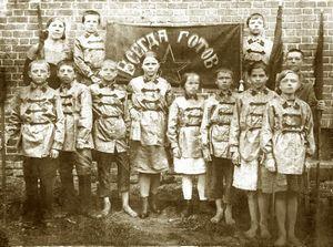 Рождение пионерии и первый конкурс красоты СССР: 19 мая в истории
