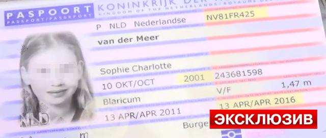 Lifenews публикует первые имена погибших
