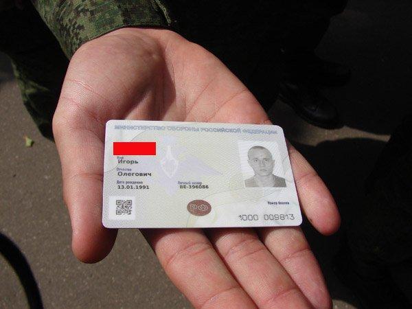 Можно переводить деньги на картк которую выдают в армии Лиса достаточно