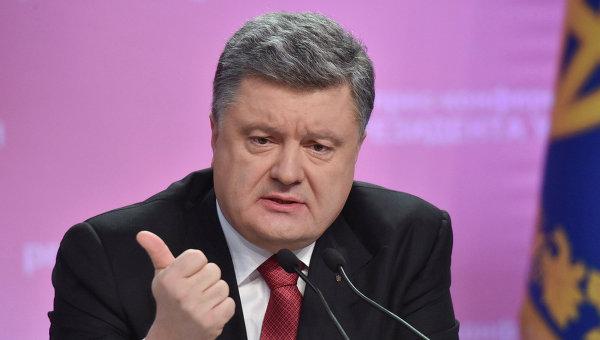 За время агрессии России в Украине открыли 60 новых заводов – Порошенко