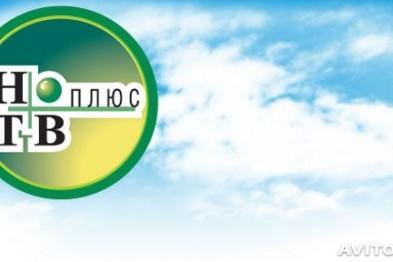 telekanaly-ntv-otkljuchajut-v-sevastopol