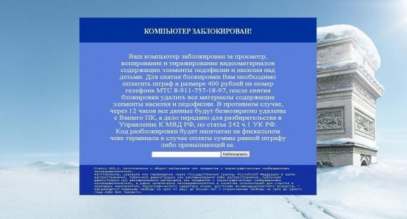 Прокси Всех Стран Мира Для Брута Фейсбук Продажа Дедики всех стран мира под все нужды- Proxy-Base, шустрые соксы для валидации почтовых адресов