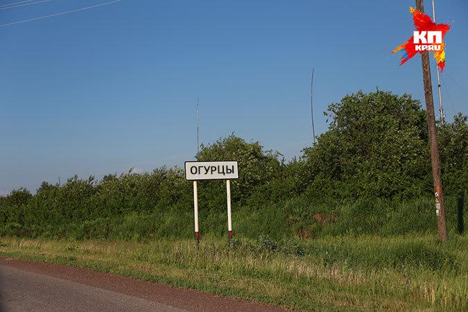 Картинки смешные названия деревень, для