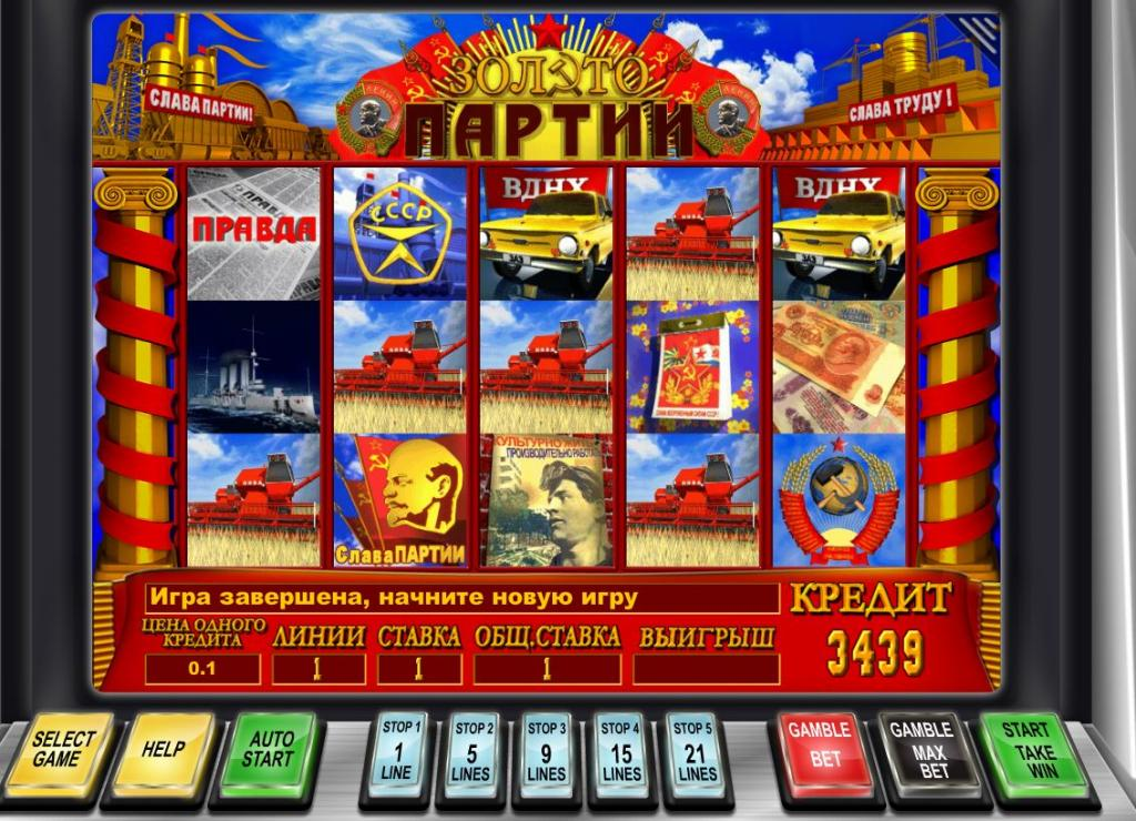 Азартные игры бесплатно карты