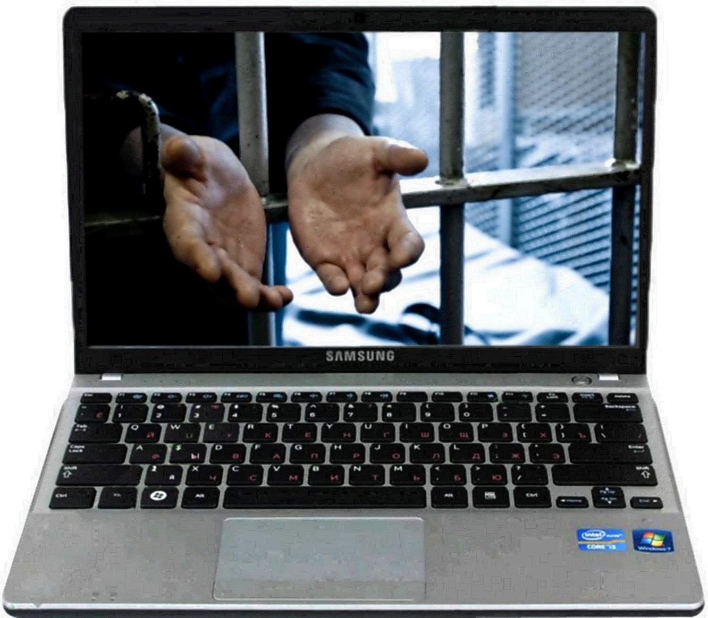 Фото с украденных компьютеров 24 фотография