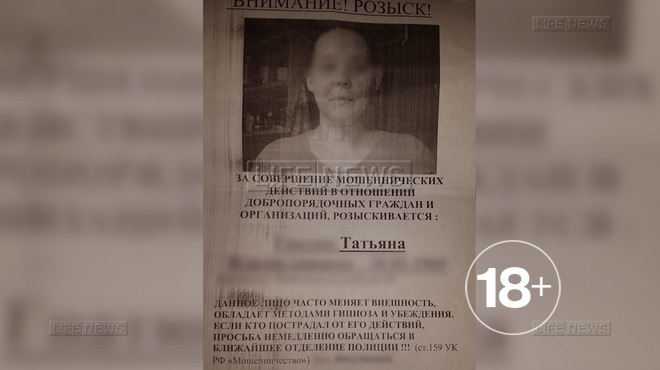 magnitogorsk-dat-obyavlenie-o-uslugah-prostitutok