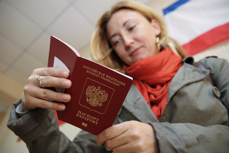Как сделать быстро загранпаспорт в СПб 96
