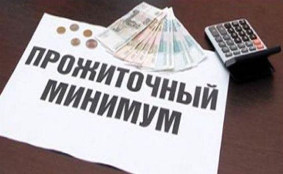Прожиточный минимум пенсионеров в Самаре в 2018 году