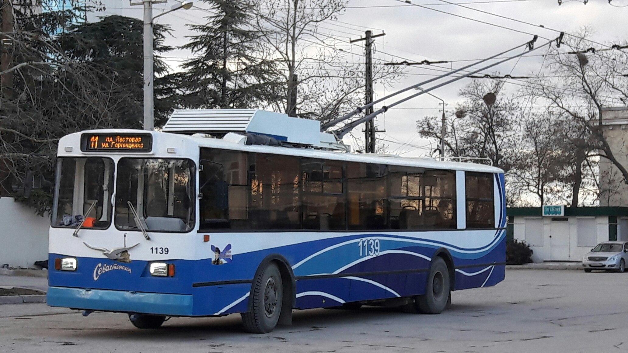 Расписание троллейбусного маршрута №11 «Площадь Ластовая -площадь Ушакова»
