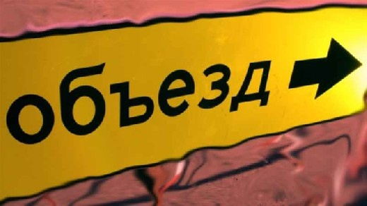 Меняй маршрут: 23 февраля в Симферополе и Севастополе ограничат движение