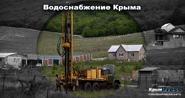 Летом Крым будет с водой