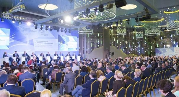 Ялтинский международный экономический форум. День первый. Главное