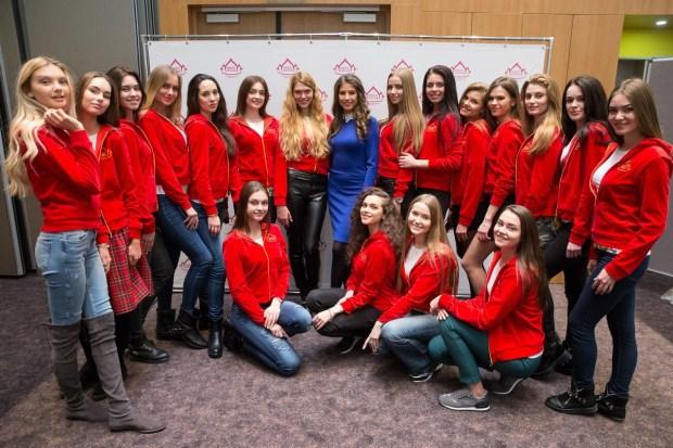 Мисс Россия 2017