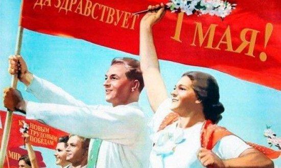 Планы крымчан на майские праздники: городские развлечения, шашлыки и… мультики
