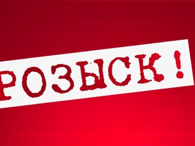 Помогите найти! В Крыму ищут пропавшего мужчину [Фото]