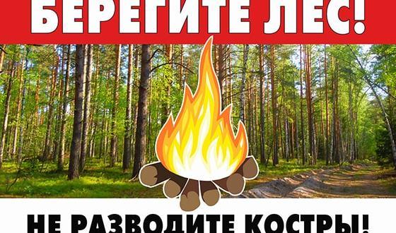 Пожароопасный период в Крыму продлится несколько месяцев