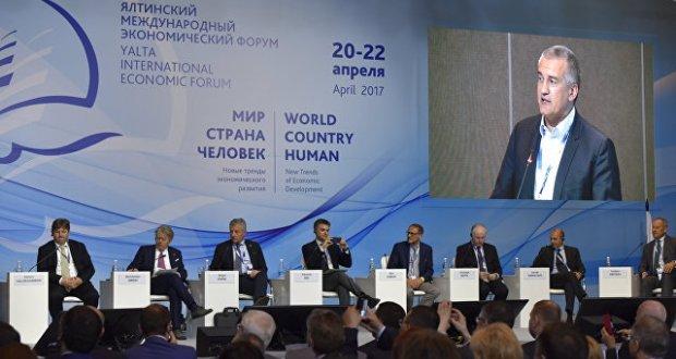 Сергей Аксёнов: никакого офшора в Крыму не будет