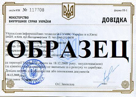 e-posluga.com.ua