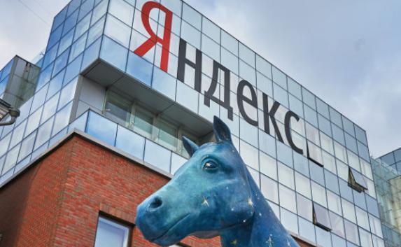 Яндекс и Google самовольно переименовали улицу в Крыму