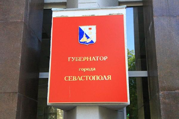 В Севастополе зарегистрирован первый кандидат  на пост губернатора