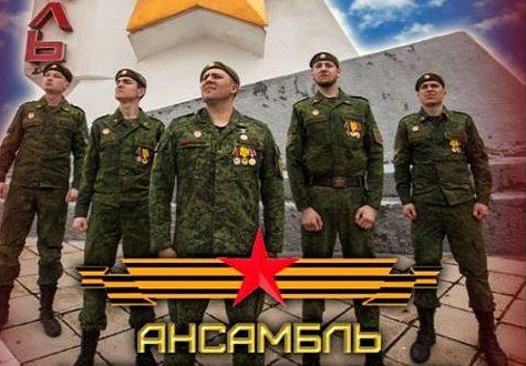 В Севастополе состоится концерт ансамбля народной милиции ЛНР «Новороссия»