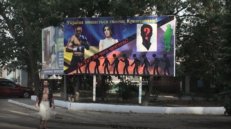 На Украине «креативят» и «гордятся крымчанами»