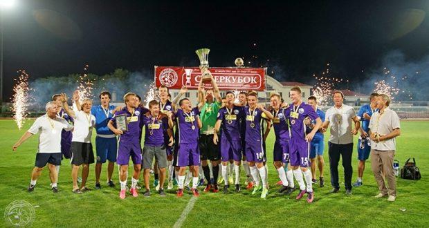 ФК «Севастополь» - обладатель Суперкубка Премьер-лиги Крымского футбольного союза