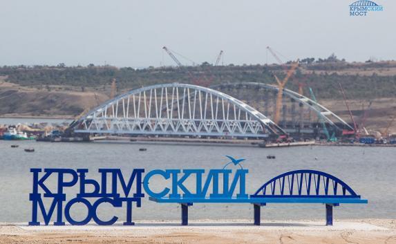 В Керчи установили скамейку с логотипом Крымского моста