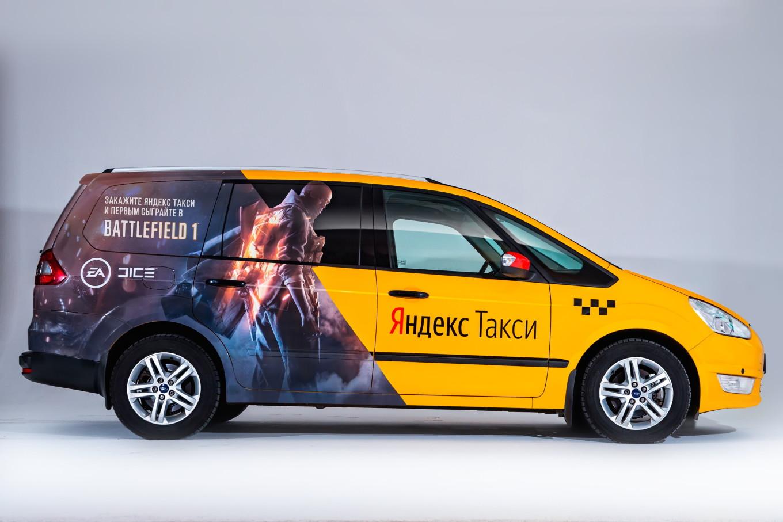 «Яндекс.Такси» запустил проект по поддержке новых таксопарков