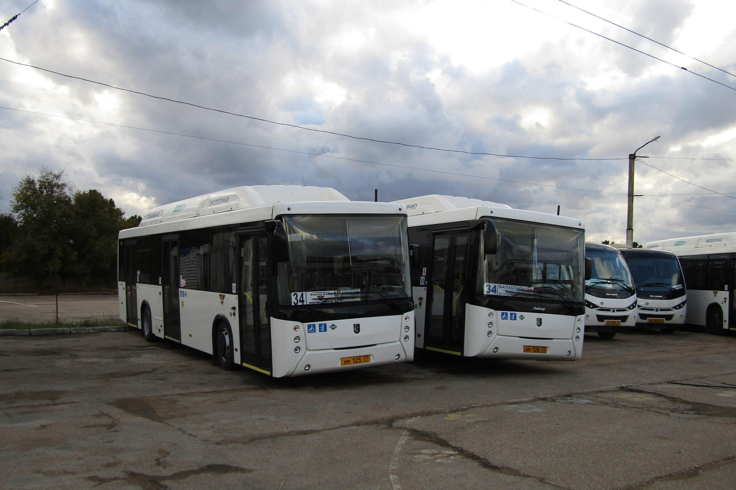 В Севастополе изменятся номера маршрутов