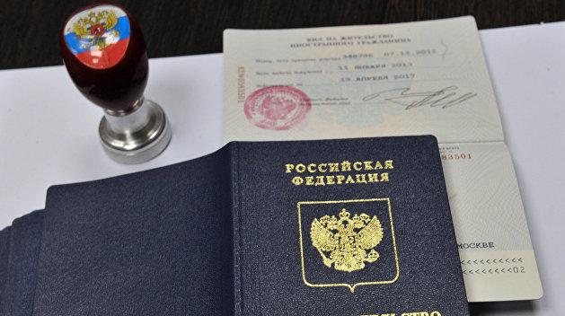 Получение РВП в Крыму гражданами Украины