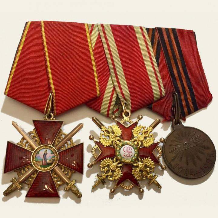 Где продать ордена и медали СССР