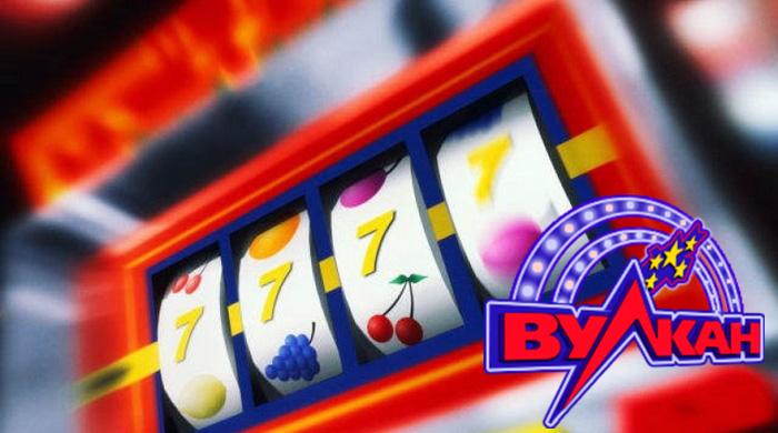 Казино вулкан com как играть в азартные игры карты